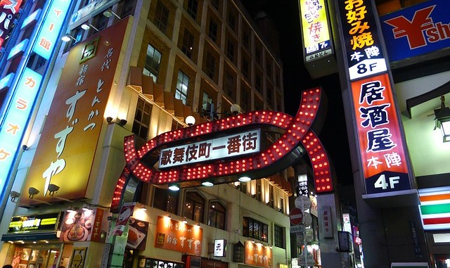 bubble economy in japan